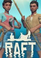 Raft (Рафт)