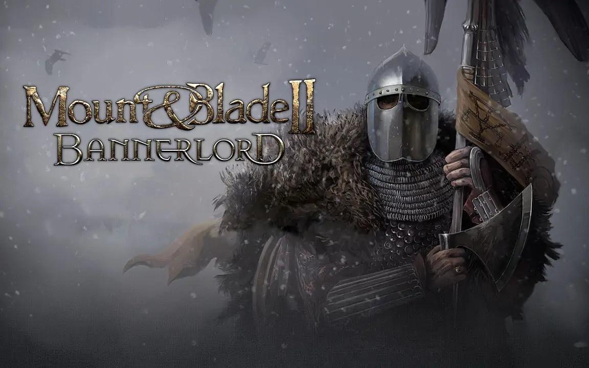 Видеоотчет об игре Mount & Blade 2: Bannerlord